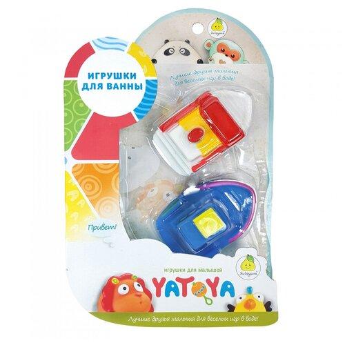 Игрушки для ванной ЯиГрушка Лодочки