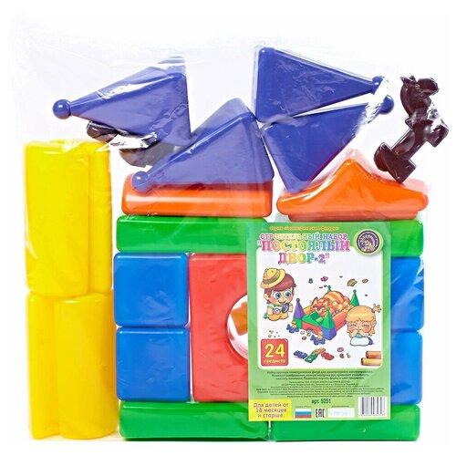 Фото - Кубики Строим вместе счастливое детство Постоялый двор-2 5251 кубики строим вместе счастливое детство набор 2 5253
