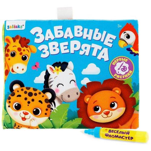 Купить Книжка для рисования водой Веселый зоопарк с водным маркером SL-02837 4419060, Буква-Ленд, Раскраски