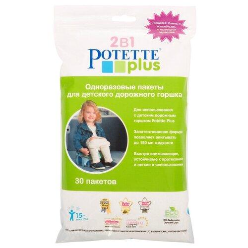 potette plus салфетки potette plus 2 в 1 my wipes 20 влажных и 10 сухих 100% органические салфетки бежевый Дополнительные впитывающие пакеты Potette Plus (30 шт.)