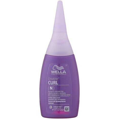 wella фиксатор curl it 1000 мл Wella Professionals CREATINE+ CURL лосьон для нормальных волос, от тонких до трудноподдающихся, 75 мл