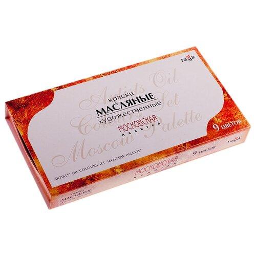Купить ГАММА Масляные краски Московская палитра 9 цветов х 9 мл (201008), Краски