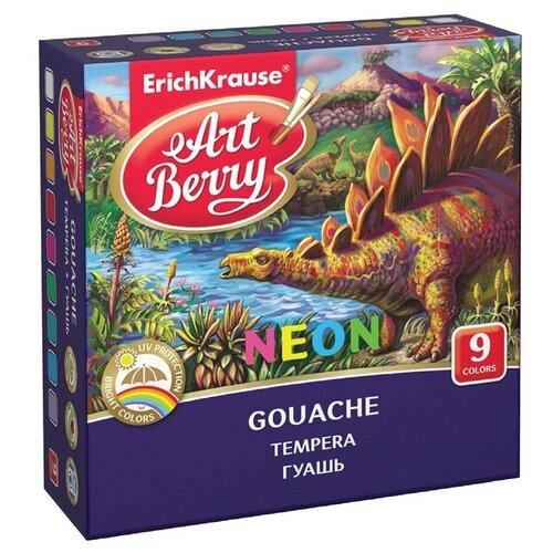 ErichKrause Гуашь Artberry Неон с УФ защитой яркости 9 цветов х 20 мл (41747)