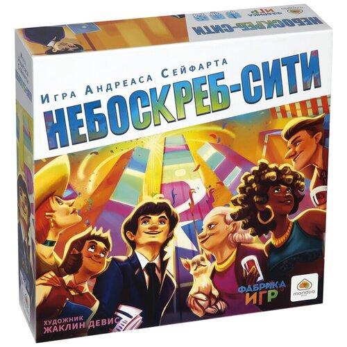 Настольная игра Фабрика игр Небоскреб-Сити