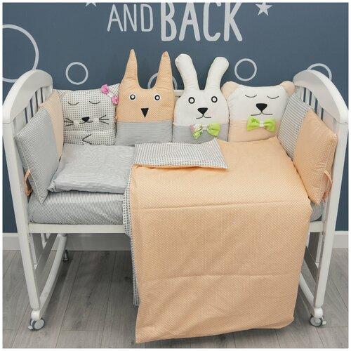бортики в кроватку снолики совята Бортики в кроватку Снолики, Зверята, персиковый