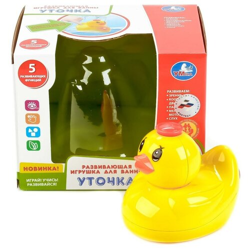 Фото - Игрушка для ванной Умка Уточка желтый игрушка для ванной умка бегемотик b1410463 r красный желтый зеленый