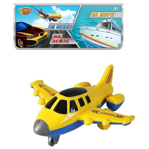 Самолет Yako На земле, В небе, На море (M9985), 16 см, желтый/синий