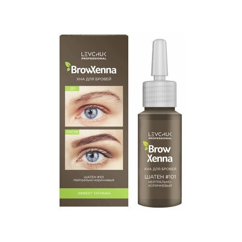 Купить BrowXenna Хна для бровей во флаконе 10 мл шатен #101 нейтрально-коричневый