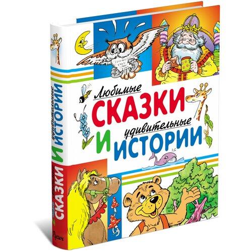Аверин А., Житков Б., Козлов С., Лебедева Г., Шварц Е., Яснецова И.