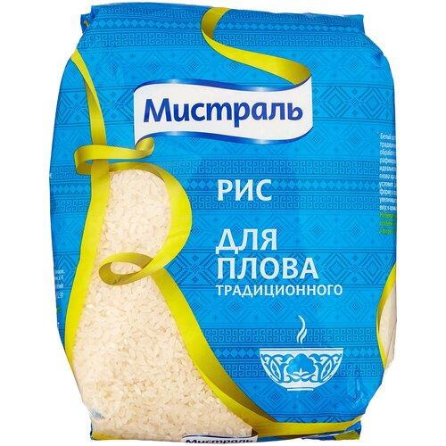 Рис Мистраль белый для плова традиционного круглозерный 2 кг
