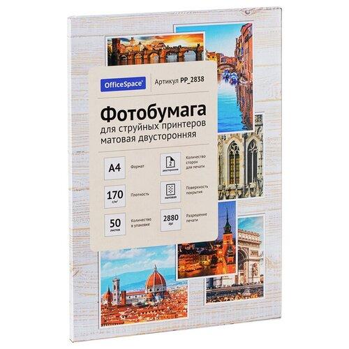 Фото - Бумага OfficeSpace A4 PP_2838 170 г/м² 50 лист., белый бумага canon zink zp 2030 3214c002 20 лист белый