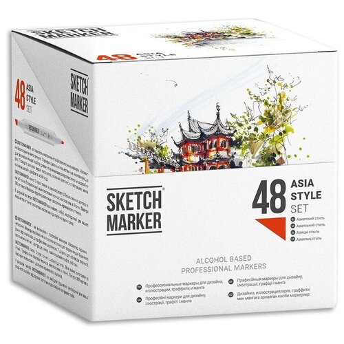 Фото - SketchMarker Набор маркеров Asia style, 48 шт. sketchmarker набор маркеров brush oriental style set 48 шт