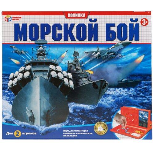 Фото - Настольная игра Играем вместе Морской бой настольная игра играем вместе лягушки
