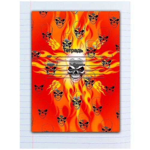 Купить Набор тетрадей 5 штук, 12 листов в линейку с рисунком Череп, Drabs, Тетради