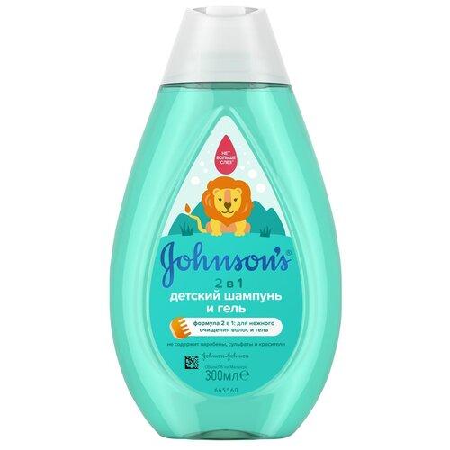 Johnson's Baby Шампунь и гель 2 в 1, 300 мл