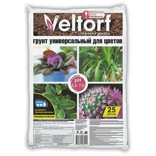 Фото - Грунт Veltorf для цветов универсальный 25 л. грунт veltorf premium для томатов и перцев 10 л