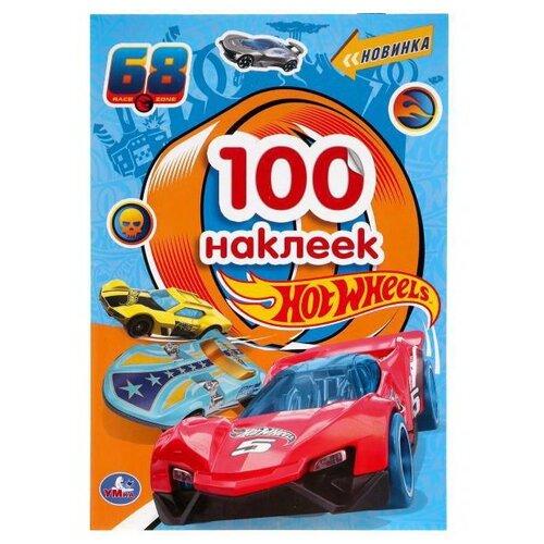 Купить Альбом наклеек УМка Hot Wheels малый формат, Умка, Наклейки