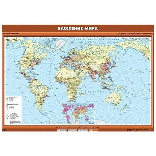 Спектр Население мира (К-0007), 140 × 100 см