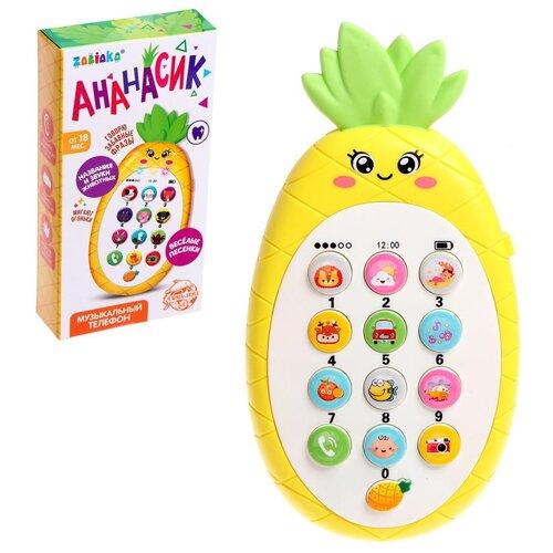 Купить ZABIAKA Музыкальный телефон Мой ананасик желтый, свет, звук SL-04615 5148884, Развивающие игрушки