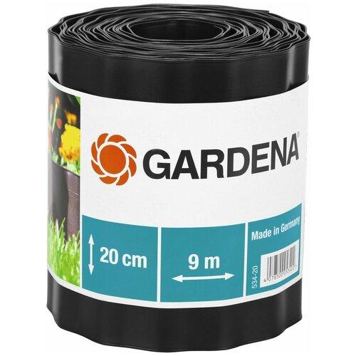 Бордюрная лента GARDENA 530-20/532-20/534-20/536-20/538-20/540-20, 9 х 0.2 м, черный