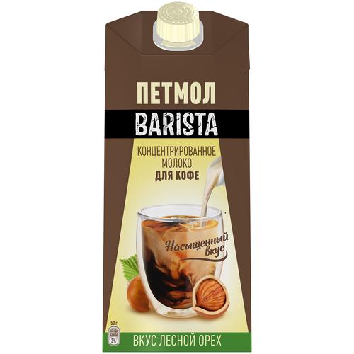 Молоко Петмол Barista стерилизованное концентрированное для кофе со вкусом лесного ореха 7.1%, 0.3 кг