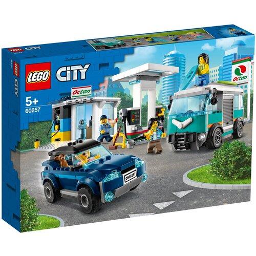Конструктор LEGO City 60257 Станция технического обслуживания lego city лунная космическая станция 60227