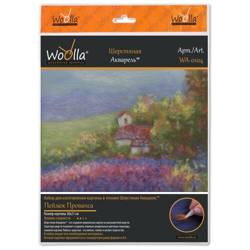 Купить Woolla WA-0104 набор Пейзаж Прованса ., Валяние