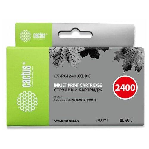 Картридж cactus CS-PGI2400XLBK, совместимый