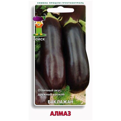 семена артишок султан 2 г в цветной упаковке поиск Семена ПОИСК Баклажан Алмаз 0.25 г