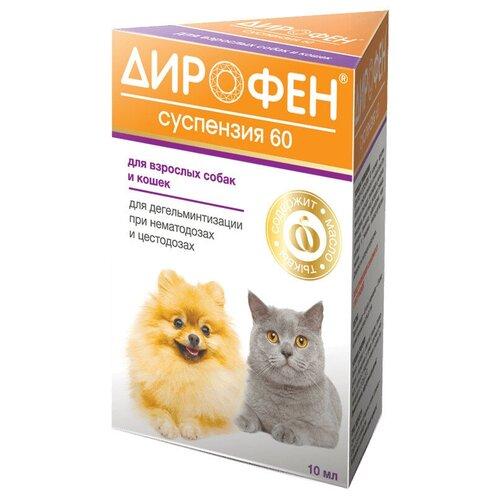 Apicenna Дирофен-суспензия для взрослых собак и кошек