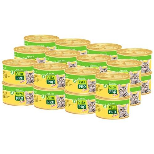 Влажный корм для кошек Vita PRO с кроликом 24 шт. х 85 г (мусс)