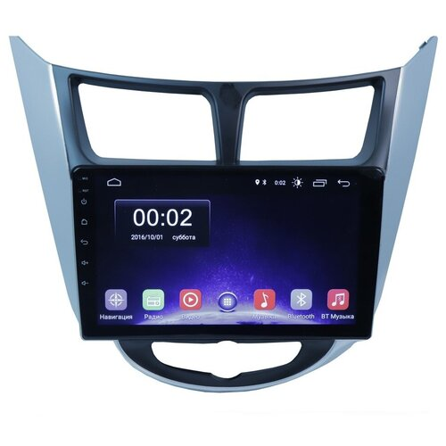 Штатная магнитола Junsun Hyundai Solaris (2/32GB) 4Core RDS+DSP Android 10