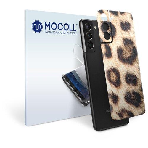 Пленка защитная MOCOLL для задней панели Samsung Galaxy S21 Ирбис