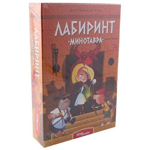 Фото - Настольная игра Step puzzle Лабиринт Минотавра настольная игра step puzzle лесное царство