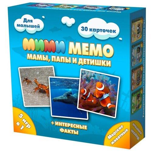 Настольная игра Нескучные игры Мими Мемо Морские животные недорого