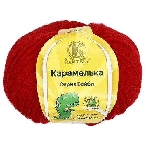 Пряжа Камтекс 'Карамелька' 50гр.175м. (100% акрил) (046 красный) 10 шт недорого