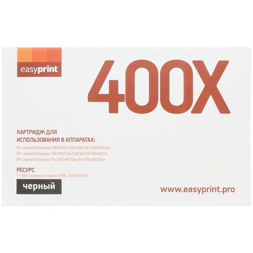 Фото - Картридж EasyPrint LH-400X, совместимый картридж easyprint lh 530