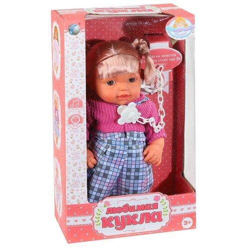 Детская игрушка кукла для девочек