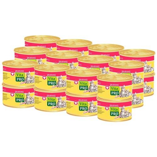 Влажный корм для котят Vita PRO с телятиной 24 шт. х 85 г (мусс)