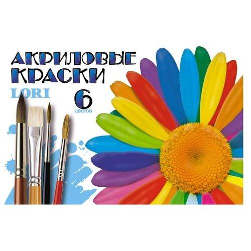 Купить LORI Акриловые краски 6 цветов х 20 мл (Акр-001), Краски