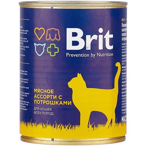 Влажный корм для кошек Brit с мясным ассорти, с потрохами 340 г (паштет) mon ami для взрослых кошек с мясным ассорти 0 4 кг