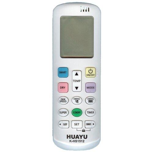 Пульт Huayu K-HS1512 HISENSE, KELON, HUAB для кондиционеров, универсальный