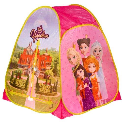 Купить Палатка Играем вместе Царевны GFA-TSAR01-R, розовый, Игровые домики и палатки