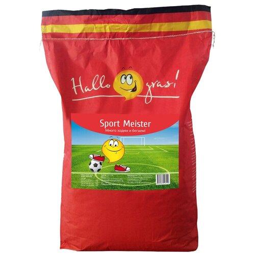 Смесь семян для газона Hallo Gras! Sport Meister, 10 кг недорого