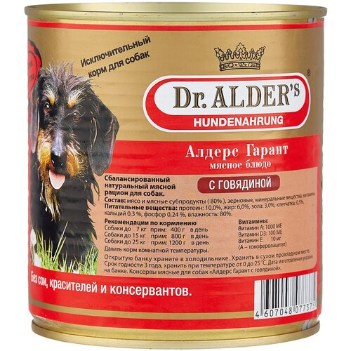 Фото - Влажный корм для собак Dr. Alder`s говядина 750 г влажный корм для собак dr alder s ягненок 12 шт х 750 г