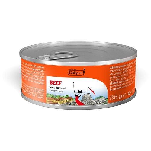 Влажный корм для кошек DailyCat Casual Line, с говядиной 85 г (мусс)