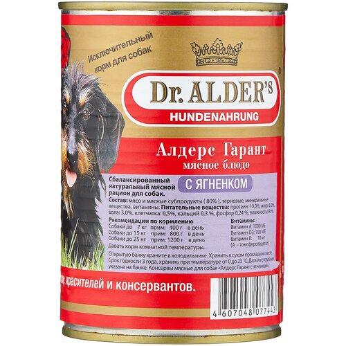 Фото - Влажный корм для собак Dr. Alder`s ягненок 410 г влажный корм для собак dr alder s ягненок 12 шт х 750 г