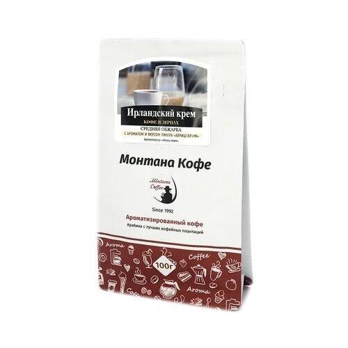 Фото - Кофе в зернах Монтана Ирландский крем, ароматизированный, 100 г кофе в зернах lemur coffee roasters ирландский крем ароматизированный 1 кг