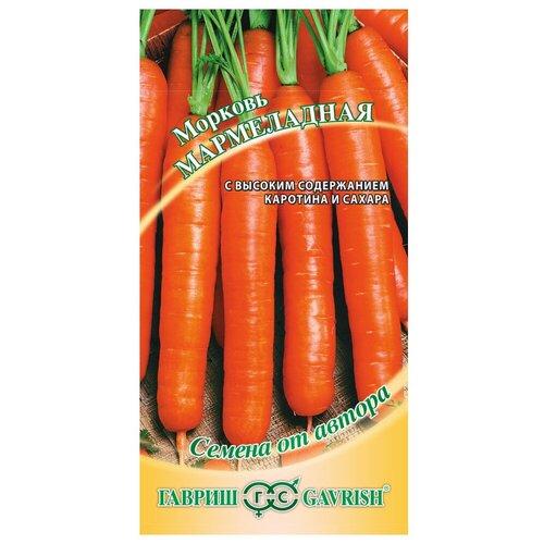 семена гавриш семена от автора морковь мармелад оранжевый 2 г 10 уп Семена Гавриш Семена от автора Морковь Мармеладная 2 г, 10 уп.
