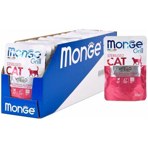 Фото - Влажный корм для стерилизованных кошек Monge Grill, беззерновой, с телятиной 28 шт. х 85 г (кусочки в желе) влажный корм для котят whiskas беззерновой с телятиной 24шт х 85 г кусочки в желе